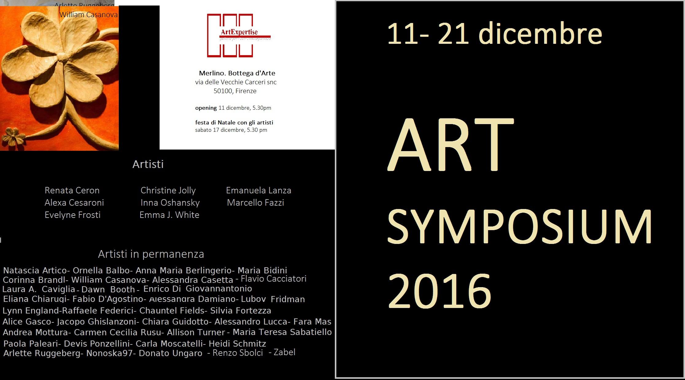art-symposium_20161211